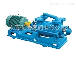 2SK-1.52SK系列水環式真空泵,不銹鋼真空泵,水環式真空泵