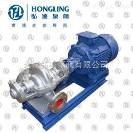 供应100S90循环双吸离心泵,单级双吸离心泵,消防双吸泵