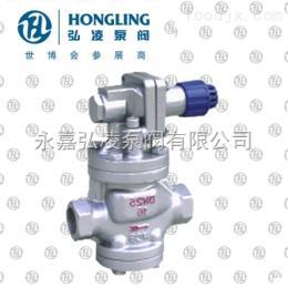 YG13H/Y-15内螺纹高灵敏度蒸汽减压阀,内螺纹减压阀,蒸汽减压阀