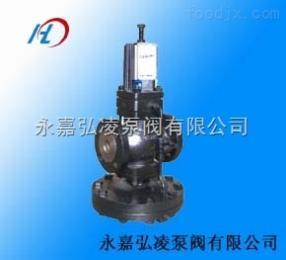 高性能蒸汽減壓閥,蒸汽減壓閥,高性能減壓閥