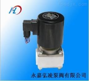 SLF塑料王螺纹电磁阀,氢气塑料王电磁阀,塑料王水用电磁阀