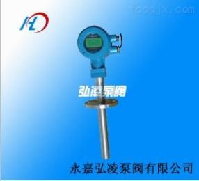 LZNDC插入式分体电磁流量计,一体式电磁流量计,电磁流量计
