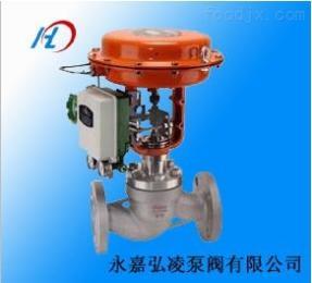 ZJHP單座套筒精小型調節閥,氣動套筒調節閥,精小型調節閥