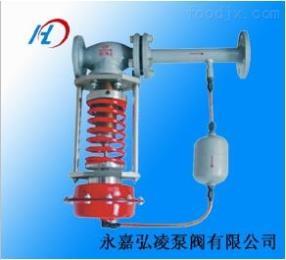 ZZY230自力式壓力調節閥,自力式調節減壓閥,蒸汽壓力調節閥