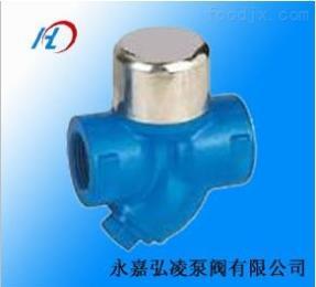 CS19H熱動力式疏水閥,圓盤式蒸汽疏水閥,熱動力蒸汽疏水閥