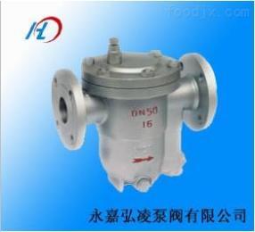 CS41H浮球式蒸汽疏水閥,自由浮球式疏水閥,蒸汽疏水閥