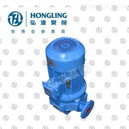 IRG40-160立式热水管道泵,耐高温热水管道泵,单级热水管道泵