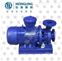 ISW40-12 卧式单级离心泵,增压管道离心泵,卧式管道离心泵