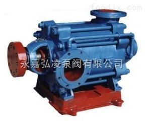 50D8*4不銹鋼臥式多級泵,臥式多級清水離心泵,高揚程臥式多級泵