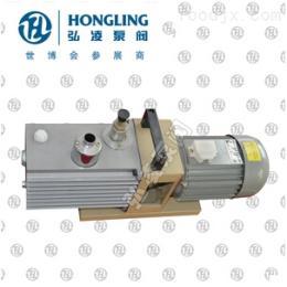 2XZ-2直聯式真空泵,旋片式真空泵,雙級旋片式真空泵