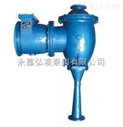 W-100L水力噴射器,真空水力噴射器,冷凝水力噴射器