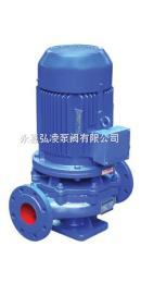 ISGD型低转速离心泵|立式单级单吸低转速管道离心泵