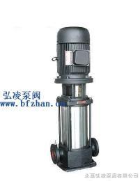 DL型离心泵:DL型立式多级离心泵|立式多级分段式离心泵