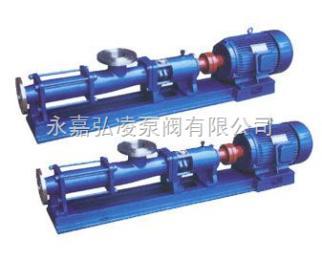 G泵,G型螺杆泵,螺杆泵,螺杆泵价格,螺杆泵厂家
