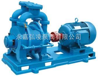 SK系列水环式真空泵,水环式真空泵,水环式真空泵工作原理,水环式真空泵原理,