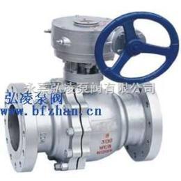 球阀型号:Q341F型蜗轮浮动法兰球阀