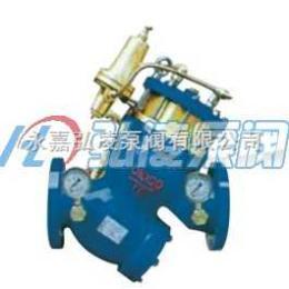 减压阀厂家:YQ98001型过滤活塞式可调减压阀