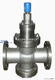 减压阀厂家:Y43H不锈钢蒸汽减压阀|锅炉减压阀