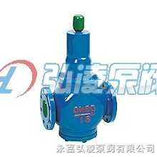 减压阀:Y42X型弹簧薄膜式减压阀