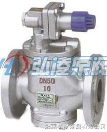 减压阀:YG43H/Y型高灵敏度蒸汽减压阀