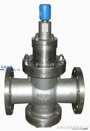 减压阀:Y43H不锈钢蒸汽减压阀|锅炉减压阀