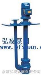 YW排污泵:YW液下排污泵|液下式排污泵|液下式无堵塞排污泵