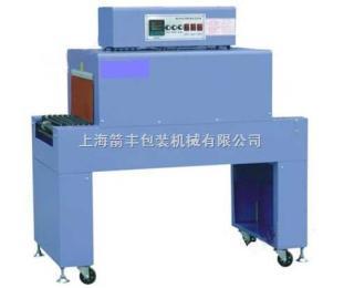 BS400热收缩机收缩机