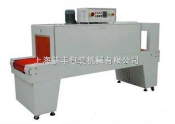 SM-6040PE膜收縮機,集體收縮包裝機,全自動收縮機