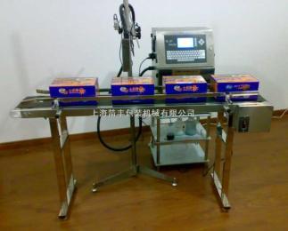 V98小字符喷码机,金属、塑料、玻璃、木材、管材、电线电缆喷码机