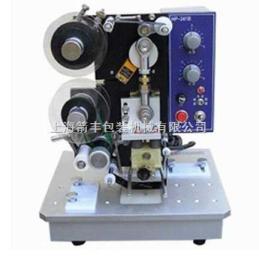 HHP-23电动色带打码机,色带日期打码机,连续式打码机
