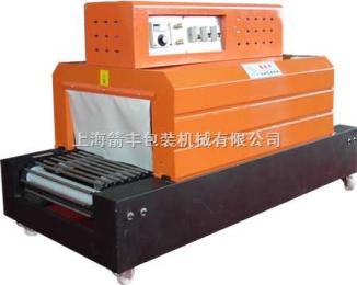 BS400PVC/POF膜热收缩包装机
