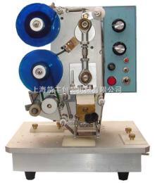 HP23色带打码机