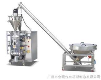 全自动大剂量奶粉、面粉包装机