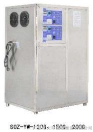 强力臭氧发生器SOZ系列