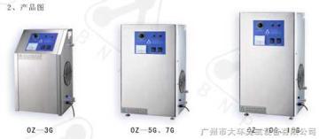 OZ系列臭氧发生器
