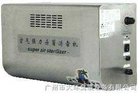 空气杀菌消毒净化机