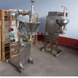 SRW-01E高效肉丸成型機制作成套設備