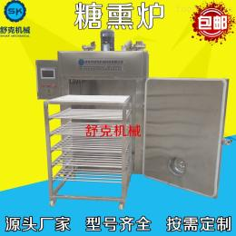 SYX-100荷爾美煙熏雞胸肉蒸煮爐 雞腿烘烤爐