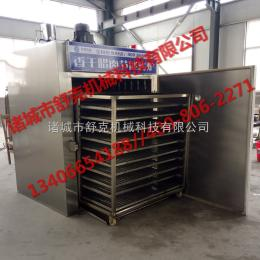 AKYY50X2烤鴨專用煙熏爐 燒雞成套加工設備