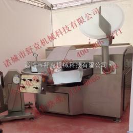 SKGB-125-Z饺子馅料斩拌机包邮正品