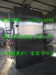 SYX520元氏县腊肠烟熏炉|厨房设备
