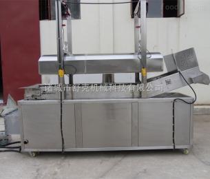 SKYLD4500全自動油炸流水線價格 鳳爪加工成套設備