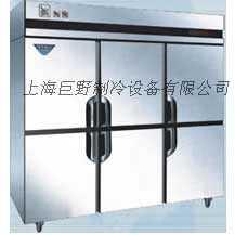 六門冷柜-A 品牌冰柜