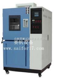 GDS-500吉林温湿度循环试验箱/沙河高低温湿热箱