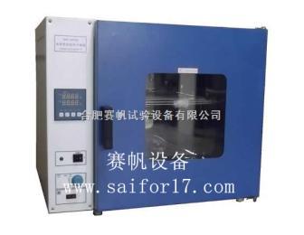 DHG-9123A西宁电热鼓风干燥箱价格/兰州电热恒温干燥箱价格