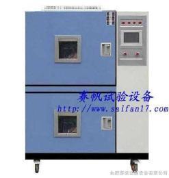 WDCJ-500成都高低温冲击试验箱|西安温度冲击箱