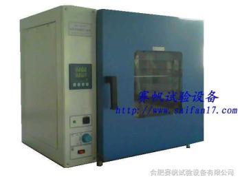DHG-903 /DHG-905 电热恒温烘箱价格|高温鼓风干燥箱厂家