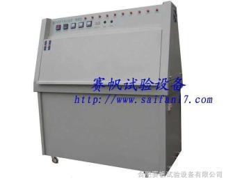 ZN-P/GDW-225紫外老化试验箱/高低温试验机
