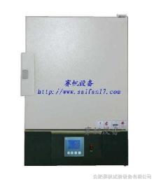 KLG-9020A热卖精密鼓风干燥箱/精密电热干燥箱