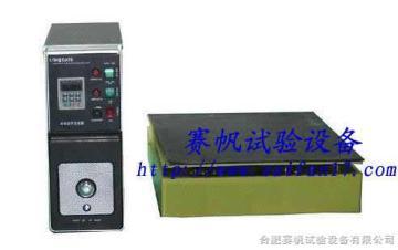 LD-F(1~600HZ)热卖振动试验台/北京振动试验机